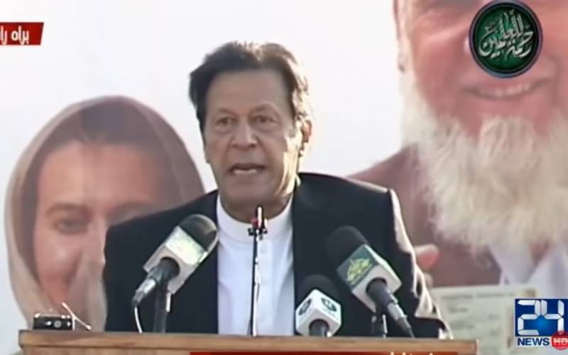 Opposition leaders maligning institutions to save their loot: PM Imran