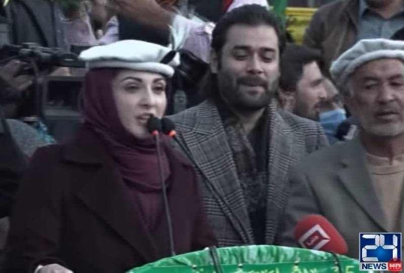 Those behind rigging to face people's wrath, says Maryam