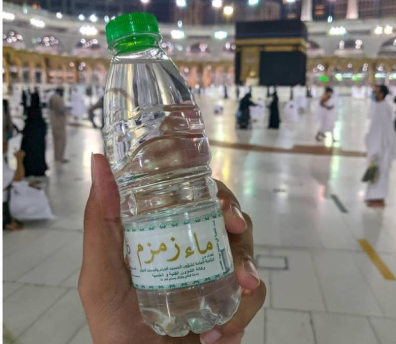 Bottled Zamzam replaces watercoolers at Holy Kaaba