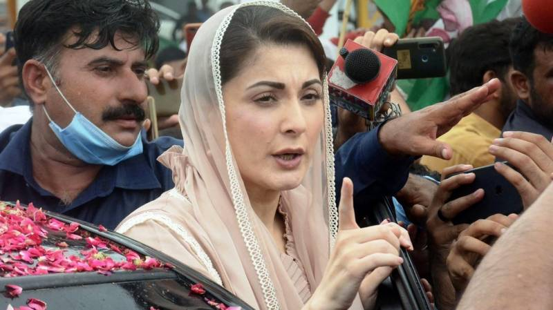 Maryam condemns closure of 24NewsHD TV, tells team to stay strong