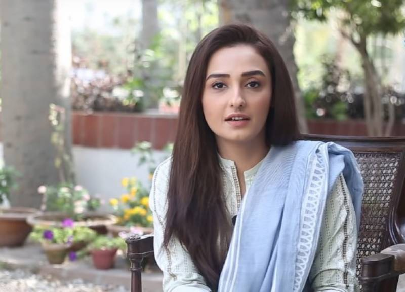 My father didn't allow me to join showbiz: Momal Sheikh