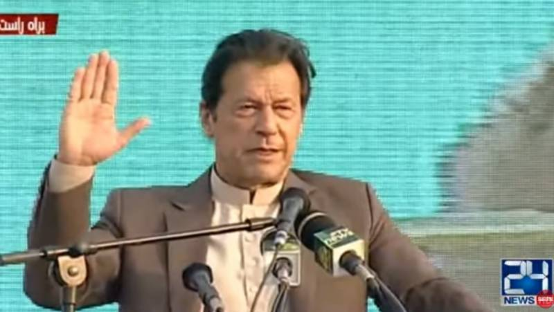 PTI govt to hold fairest elections: PM