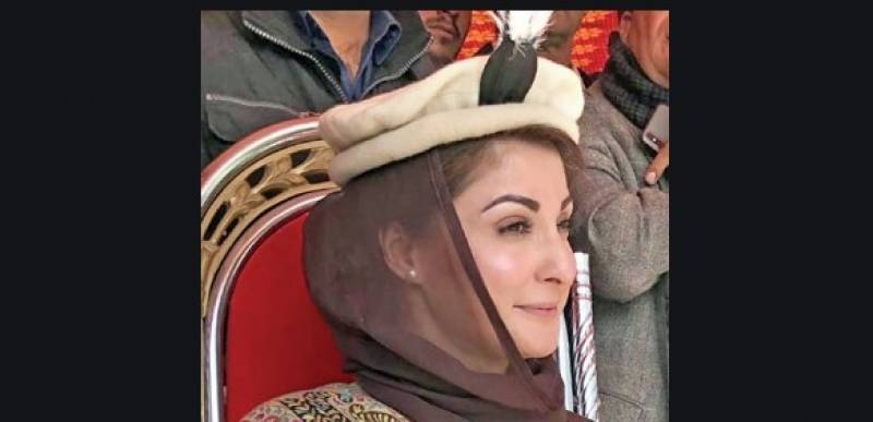 Road closure changes Maryam's GB campaign schedule