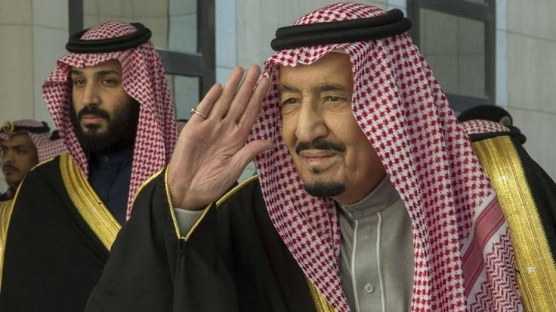 Saudi rulers congratulate Biden over US election victory