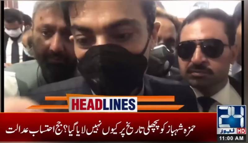 Court fumes at officials for not presenting Hamza on last hearing
