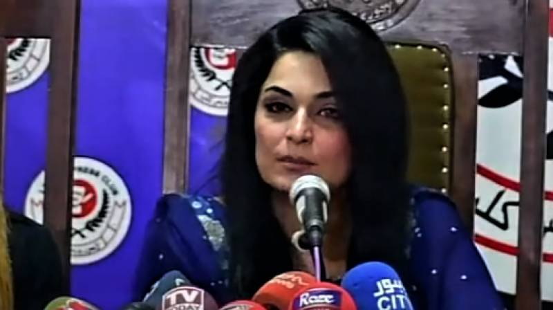 Meera responds to fraud allegations