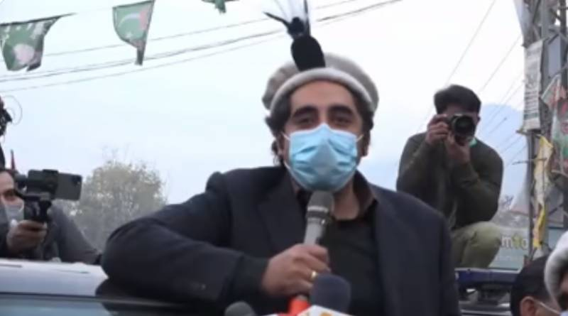 Bilawal sees PPP win GB elections