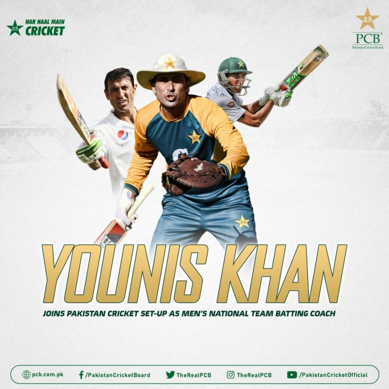 Younis Khan appointed batting coach of Pakistan cricket team