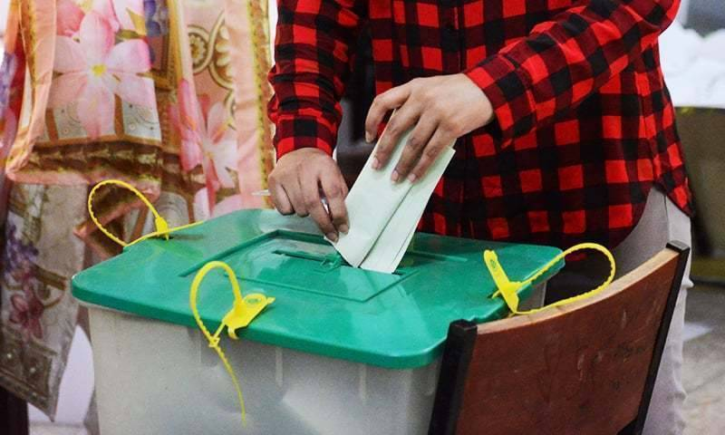Only four women contesting in Gilgit-Baltistan 2020 election
