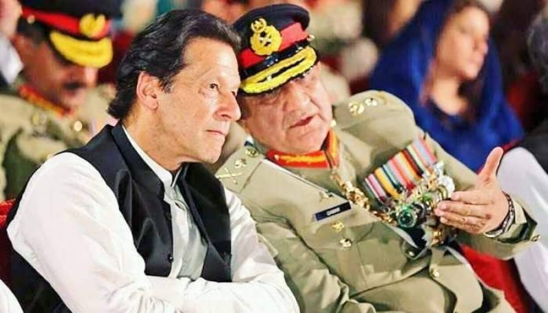 PM, COAS grieved over Justice Waqar's death