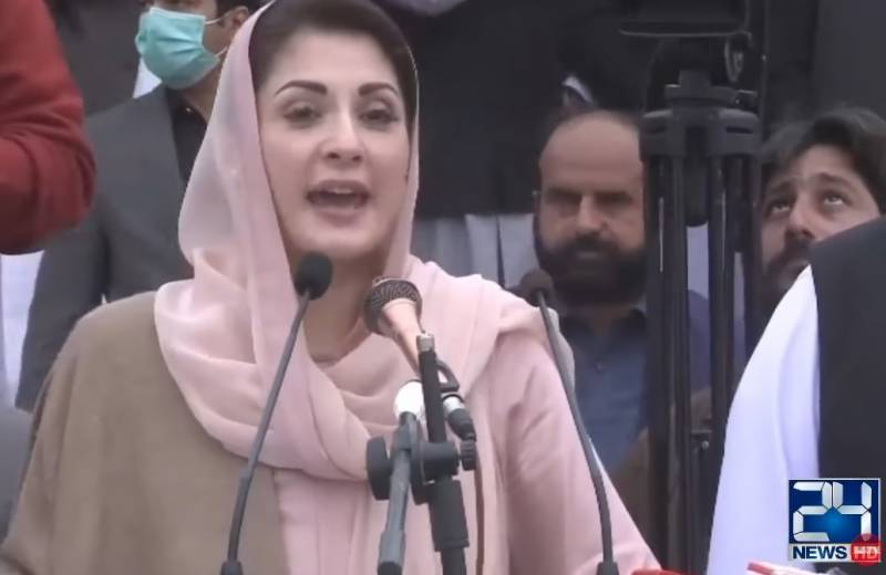 Public response has made govt revise GB rigging plans: Maryam
