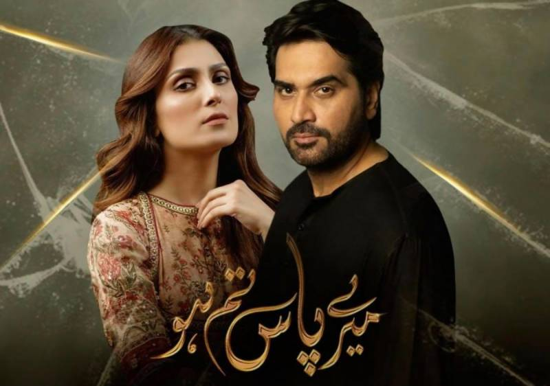 'Meray Paas Tum Ho' is very close to our hearts: Humayun Saeed