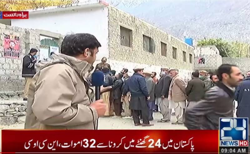 'Splendid' turnout as vote counting begins in Gilgit Baltistan elections
