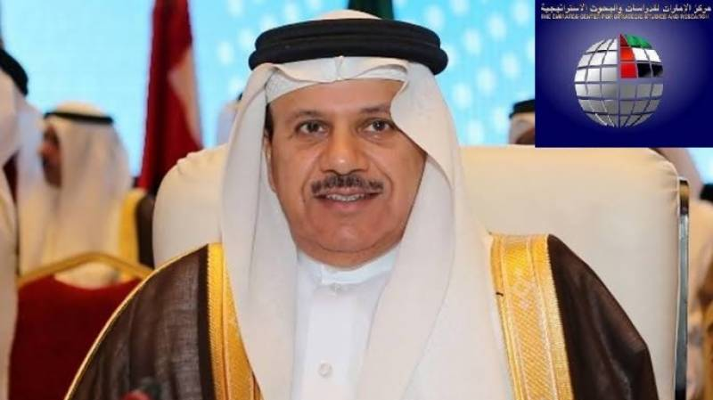 Bahrain FM to make first visit to Israel