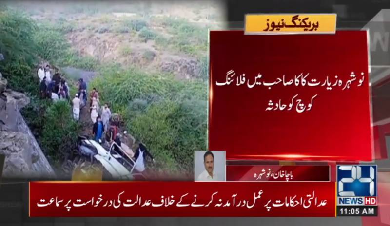 Eight die as Nowshera-bound coach falls into ditch