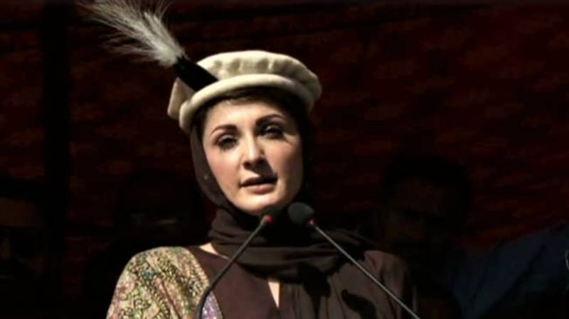 PTI exists nowhere in GB: Maryam