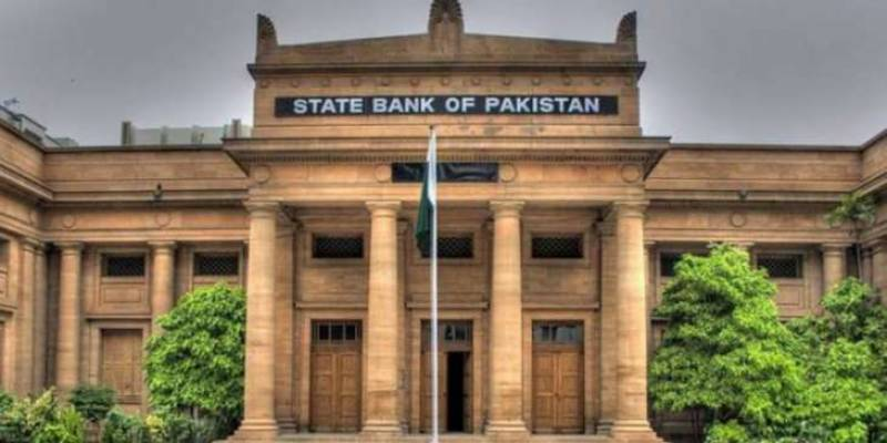 Economy on course to steady recovery, says SBP annual report