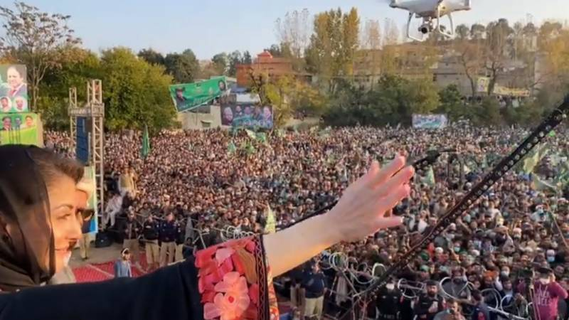 Nawaz Sharif to become prime minister for fourth time: Maryam