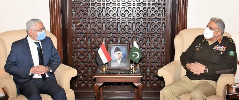 COAS for enhancing bilateral cooperation with Egypt