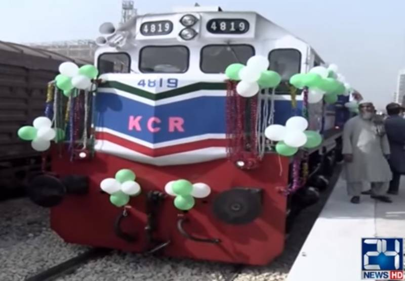 KCR starts partial service but first train was 30 minutes late