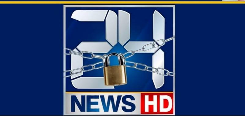 Censorship: 82nd day of suspending 24NewsHD TV channel