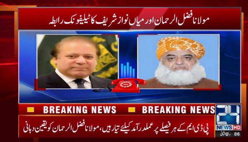 Fazl, Nawaz ponder future PDM strategy over phone