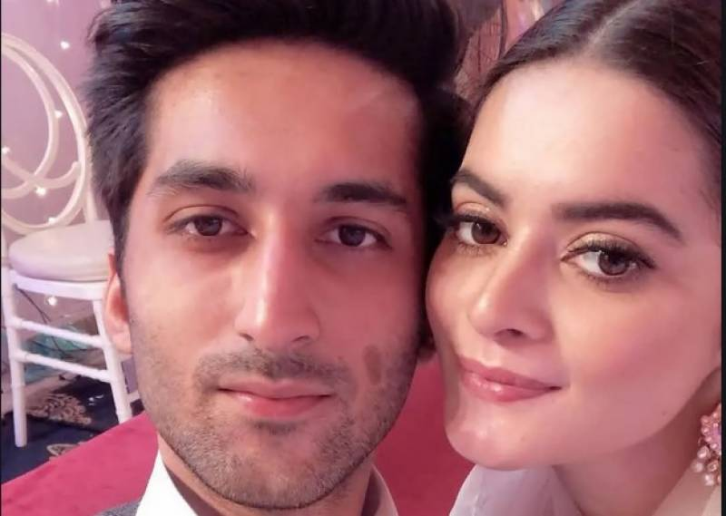 Minal Khan confirms relationship with Ahsan Mohsin Ikram