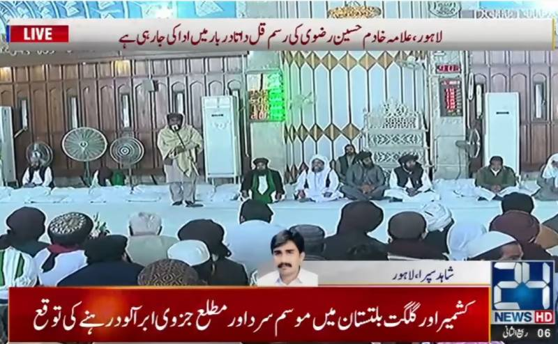Khadim Hussain Rizvi's Rasm-e-Qul under way at Data Darbar