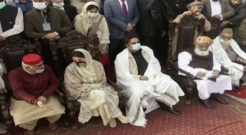 Maryam blames 'delay' in getting grandma's death news on government