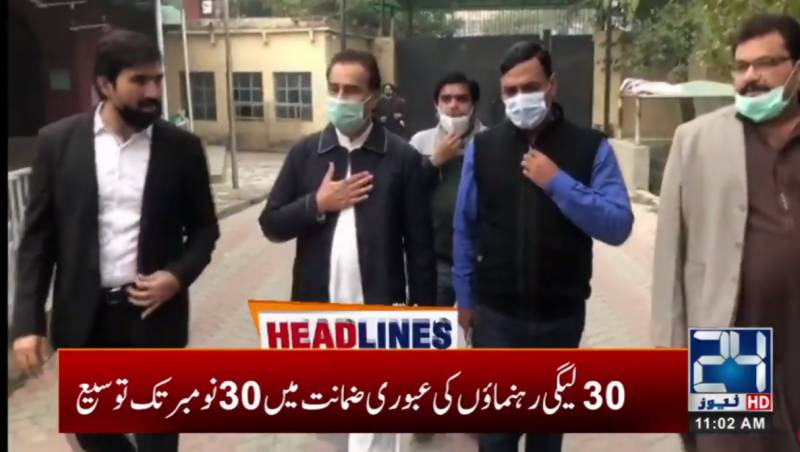 ATC confirms bails of 30 PML-N leaders in violence at NAB office case