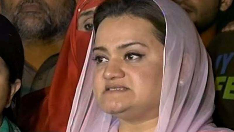 Economy to sink further if PTI stays in power: Marriyum