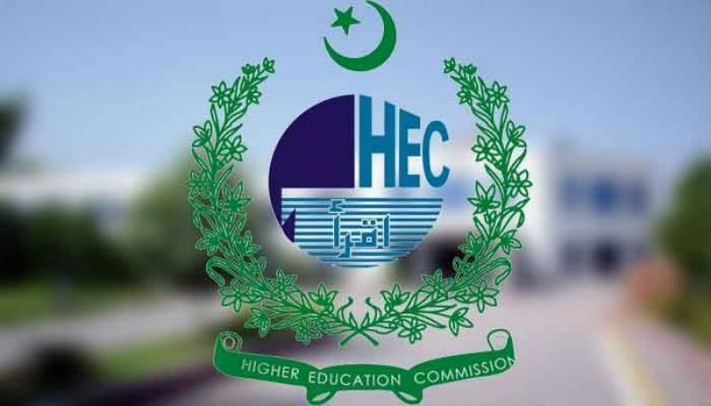 HEC abolishes two-year BA/BSc degree programmes