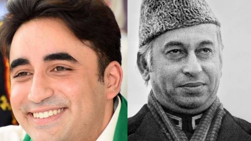 PPP to mark Foundation Day with PDM Nov 30 jalsa in Multan: Bilawal Bhutto