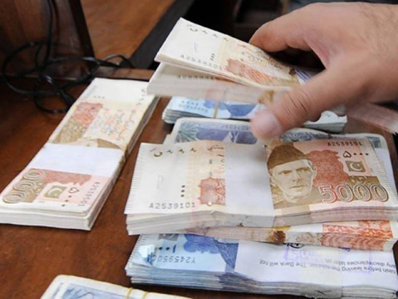 Punjab debts snowball to Rs9.45 trillion from Rs5.58 trillion under PTI
