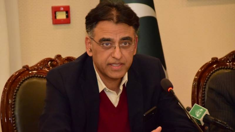 Asad lauds performance of sub-groups of Planning Commission Advisory Committee
