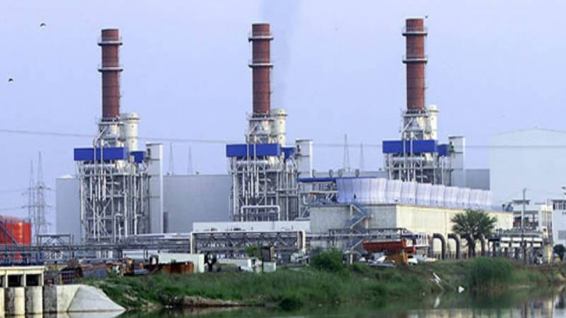 Govt wants up to 76-paisa hike in Nandipur Power Plant tariff