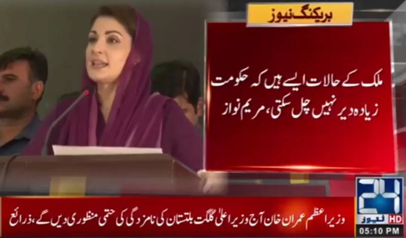 Imran helped people understand what a puppet he is: Maryam