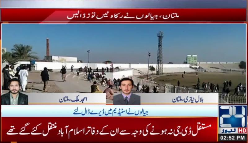 PDM workers storm their way into Multan stadium