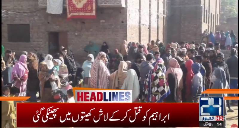Five-year-old child's body found in Gujranwala
