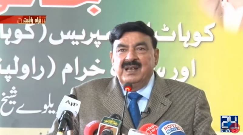 Sheikh Rasheed announces retirement date from politics