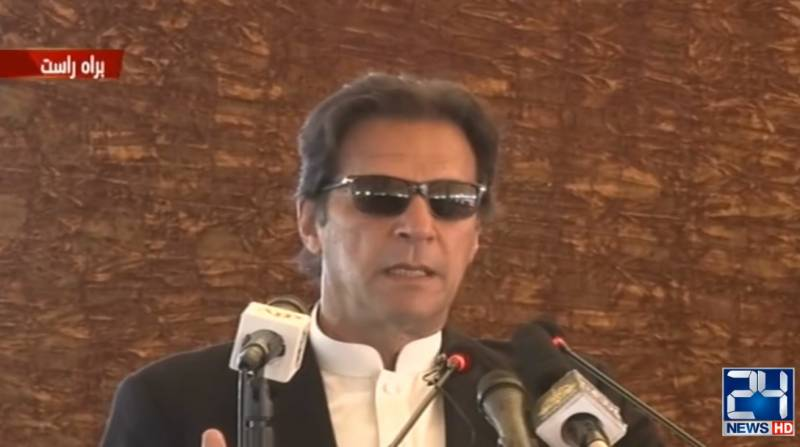 Committee formed to work on provincial status for GB: Imran