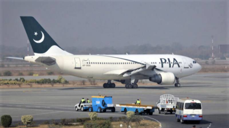 Winter vacation package: PIA announces up to 30pc discount on domestic flights