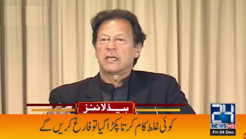 You will be sacked now, PM gives stern warning to bureaucrats