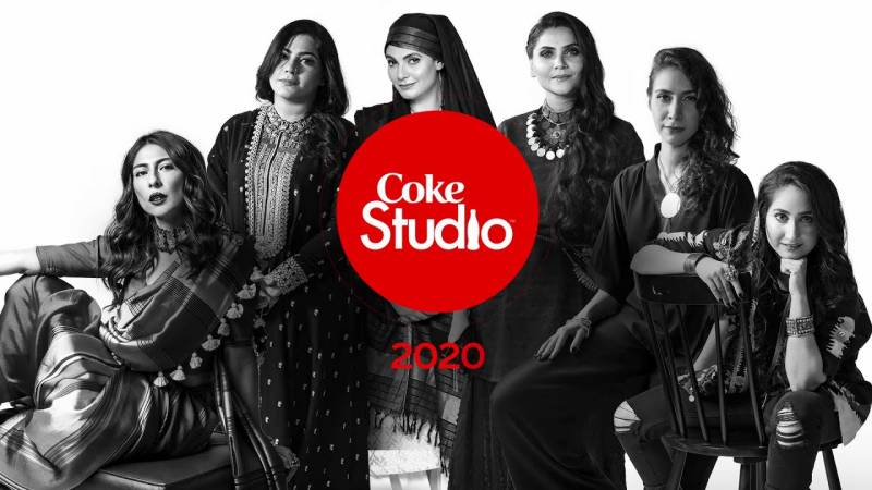 Coke Studio 2020 first episode a massive hit with fans
