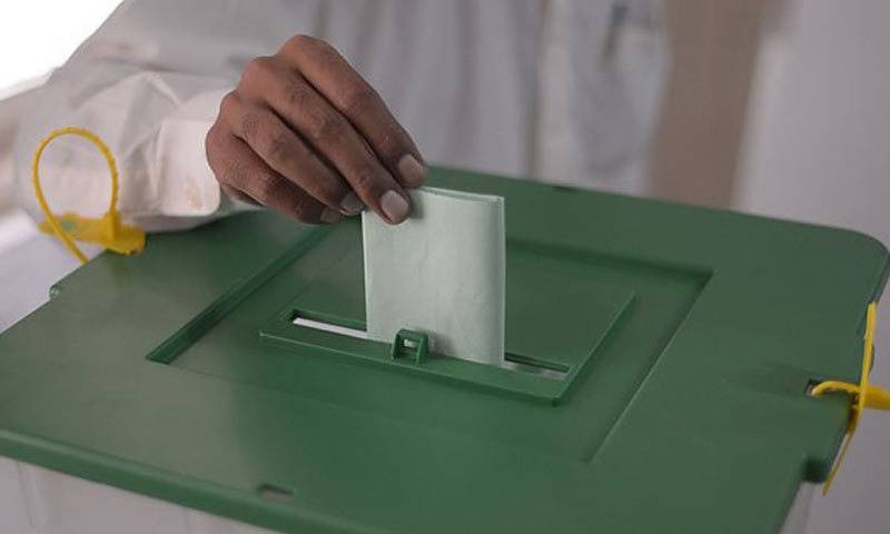 Local govt polls not possible before Jan 31, Punjab govt told