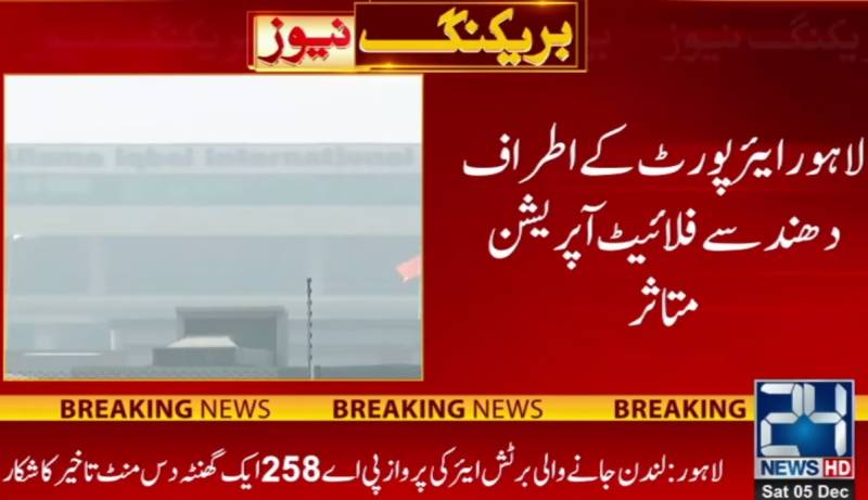 Fog engulfs Punjab plain areas, disrupts flights operation again