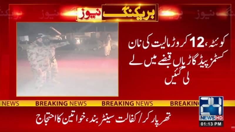 24 non-custom paid luxury vehicles worth Rs120m busted in Quetta