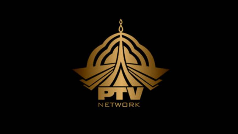 Axe falls on PTV's big-cheque contract employees