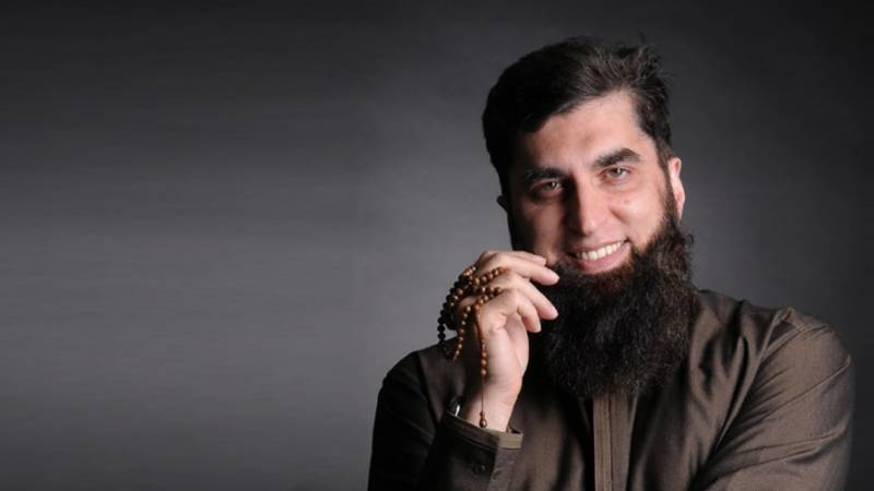 Junaid Jamshed remembered on his fourth death anniversary