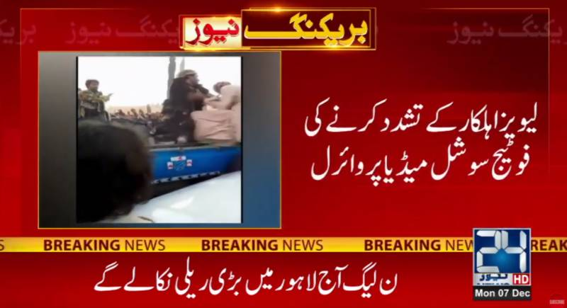 Levies Force official tortures oil-tanker driver severely in Panjgur